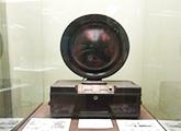 Exposición Historia de la radio y las telecomunicaciones